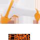 扫描枪 KM-001Q