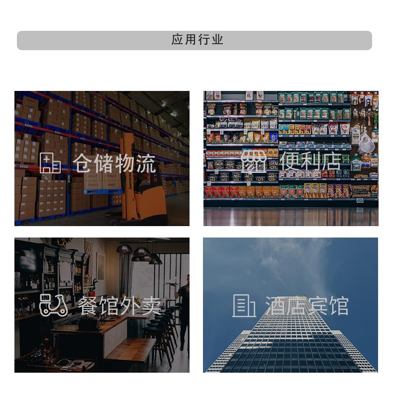 701-tianjia-_02.jpg