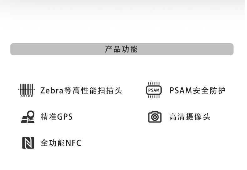 701-tianjia-_05.jpg