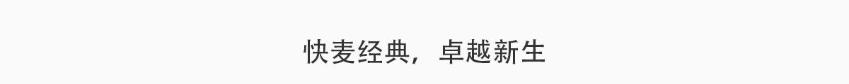 118T官網詳情_02.jpg