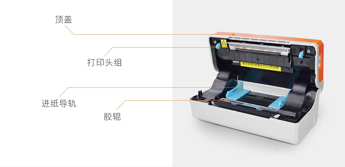 RX-106官网详情-版-改_05.jpg