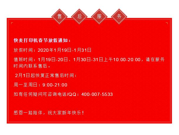 微信截图_20200118155127.png