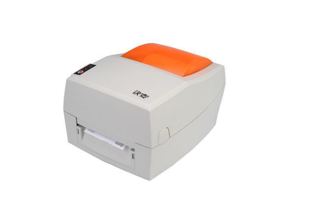 快麦打印机 | 开启智能云打印时代