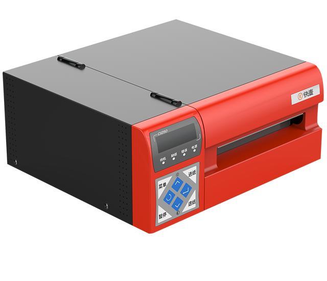 光云科技上市啦,买快麦打印机吗?一下能减100元的那种!