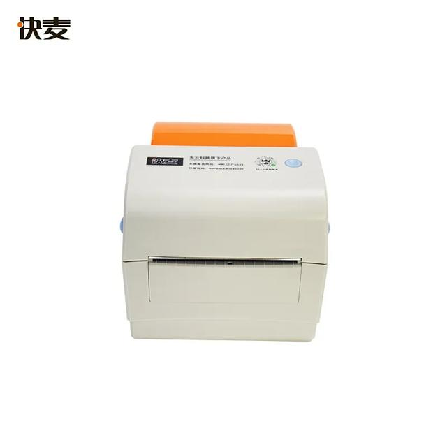 快麦打印机教程 | Mac电脑也能用的打印机 (附详细安装教程)