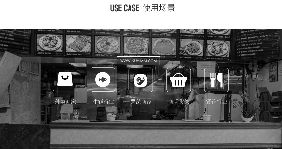 DP358官网_06.png
