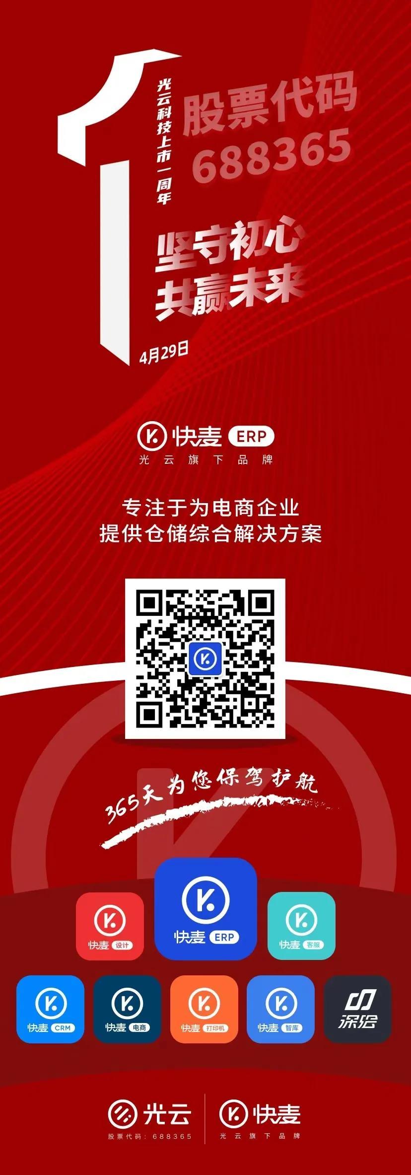 微信图片_20210430174246.jpg