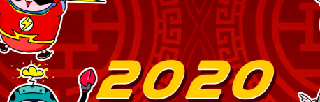快麦设计,感恩有你,2020鼠年大吉