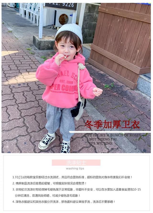 快麦详情页机器人客户案例 | yojia 智能详情页展示