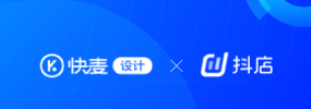 合作快讯:快麦详情机器人携手抖店赋能商家高效转化线上流量