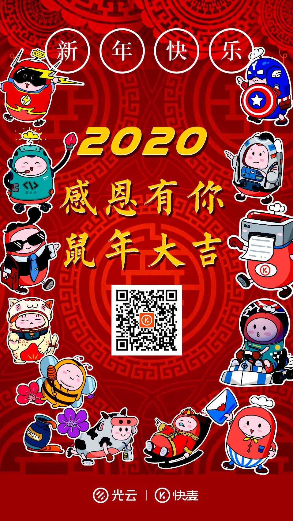 微信图片_20200117170052.jpg